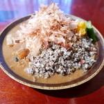 ひだまり - 和風カレー(500円)