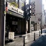 45899145 - はげ天本店