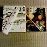 京趣味 菱岩 - 弁当