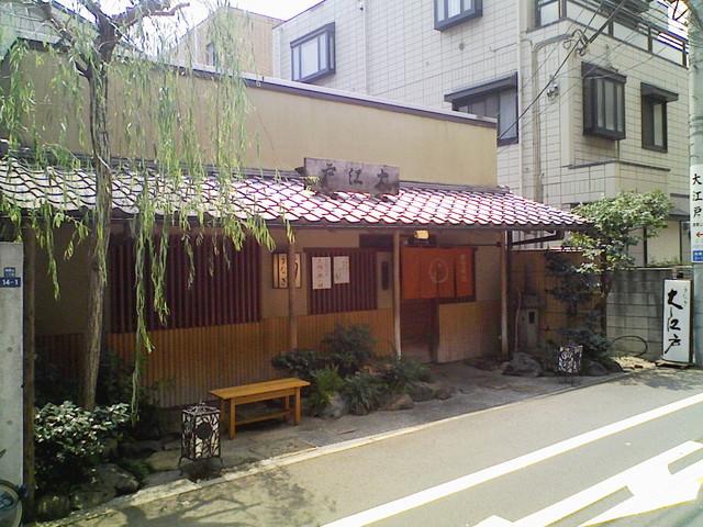 大江戸 南青山店