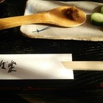 45901310 - 蕎麦味噌