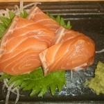 地魚屋台 とっつぁん - サーモン刺280円