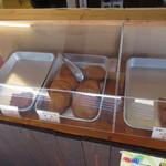 井藤かまぼこ店 - ホンマに美味しいのは、作りたての商品です。
