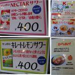 45905344 - 蔵出味噌一六(名古屋市)食彩品館.jp撮影