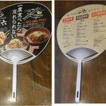 45905345 - 蔵出味噌一六(名古屋市)食彩品館.jp撮影
