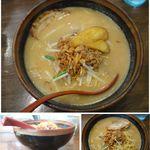 45905347 - 北海道味噌 蔵出味噌一六(名古屋市)食彩品館.jp撮影
