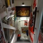 沼津港海将 - 階段を下りて、1階の店内へ