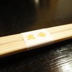 丸安 - ☆丸安さんのお箸はこちらです☆