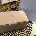 ファボリプリュ - ファボリロールの箱