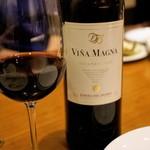 CHEZ VOUS - 優良コスパワインと云われるヴィーニャ・マグナ2005
