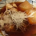 東池袋 魚金 - ×鯛かぶとと大根のあら煮880円