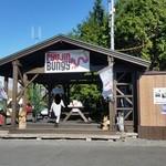 水府物産センターレストラン 森の風 - バンジージャンプの受付小屋