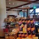水府物産センターレストラン 森の風 - 竜神焼とか、お土産の御菓子がたくさん