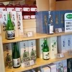 水府物産センターレストラン 森の風 - 竜神のお酒も販売されています