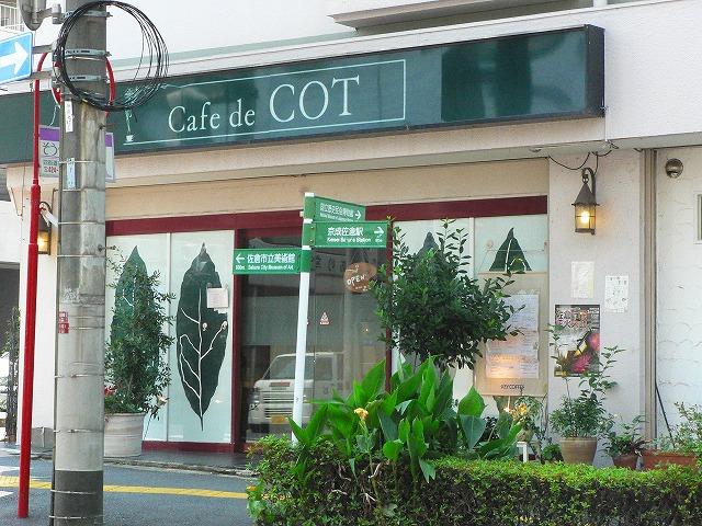 cafe de COT