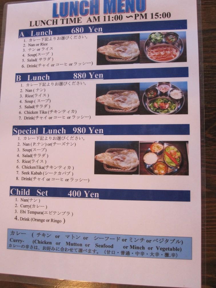 ラム・インドレストラン&カフェ