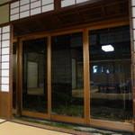 45912170 - 松尾芭蕉が滞在した「吟風の間」