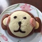ポンパドウル - 2015.12 申(さる)のパン