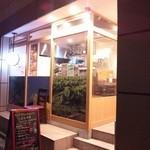 たまな食堂 Natural-shift Kitchen - 外観