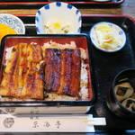 うなぎの 東海亭 - うな重二段重ね3,600円