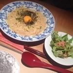 生麺工房 鎌倉パスタ -