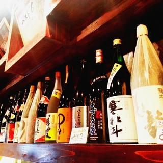 ◆各種飲み放題付きコースご用意しております◆