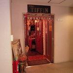 TIFFIN - お店の入口
