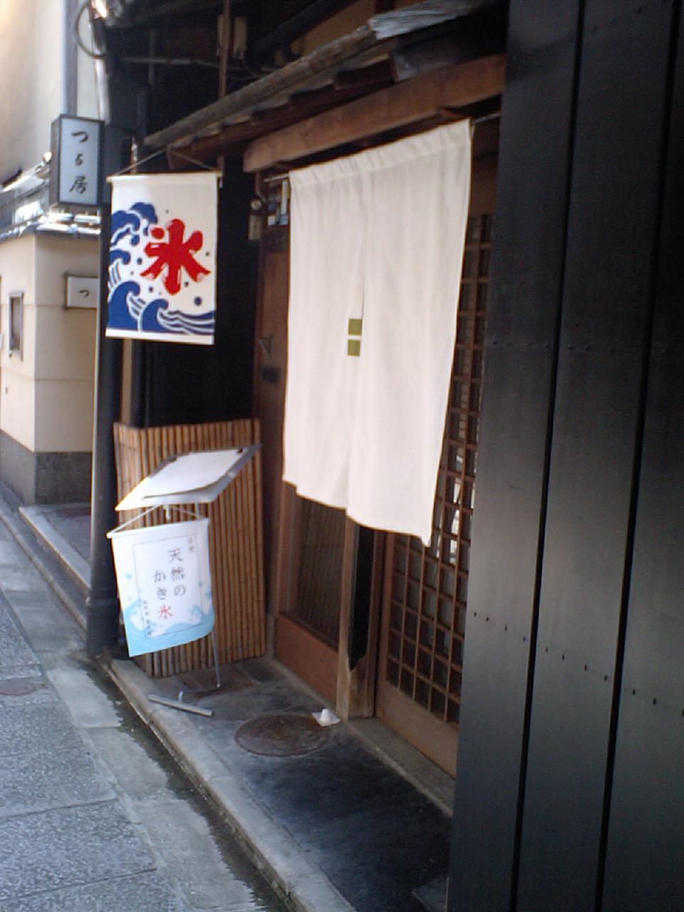 祇園NITI