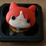 セブンイレブン - 料理写真:201512食べマス 妖怪ウォッチ ジバニャン(カスタードクリーム餡入り)\270(オープン価格)