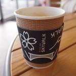 スカイウォーク コーヒー - ブレンドコーヒー