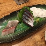 クニカゲ - お刺身三種