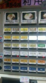 麺屋壱の介 - 券売機(2015年12月)