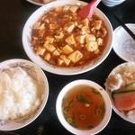 中華料理 香蘭 - 麻婆豆腐ランチ(¥830)  量がハンパねぇ~っす!