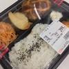 オーケー - 料理写真:299円『ハンバーグ弁当 (チーズデミソース)』2015年12月吉日