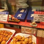 ひとくち餃子点天 - 料理写真:黒豚餃子・麦の香り たべくらべ