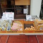 麺好み いまむら - 店頭の即売