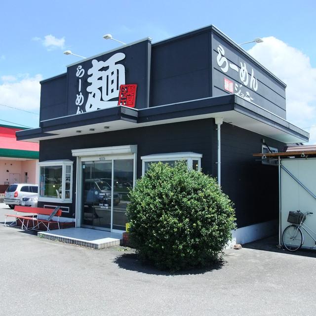 麺屋ジョニー 本店