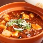 中華料理 瑩家 - 麻婆豆腐土鍋煮