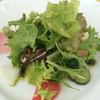 ヴァン・ウタセ - 料理写真:オードブル マグロのタルタル