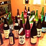 巌廻 - 一堂に集まる日本酒たち!