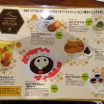 45935813 - 500 TYPE EVA Café メニュー