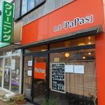 食堂 PaPas - 店の外観