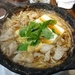45940745 - 肉豆腐・・・イメージが違った(vv)