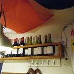 45940900 - ワインボトルと三色旗の色で気分はフレンチになります。