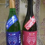 永山酒造 - ドリンク写真:しぼりたて ¥1566-   ひやおろし ¥1242-