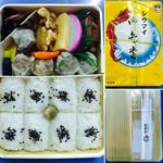 崎陽軒 キュービックプラザ新横浜店 - お腹いっぱい美味しかったYO~♪