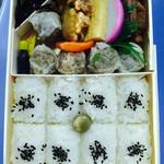 崎陽軒 キュービックプラザ新横浜店 - いっかい食べてみたかったシウマイ弁当~