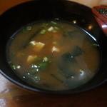 天ぷら たけうち - 味噌汁