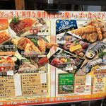 谷町 一味禅 - 一味禅(大阪市中央区谷町)海鮮丼店外メニュー