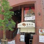 宝石 - ※閉店〜宝石(大阪市中央区内本町)外観〜ビルの2F